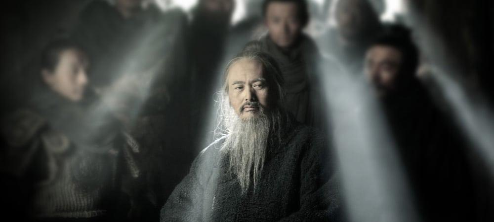 Конфуций/ Kong Zi