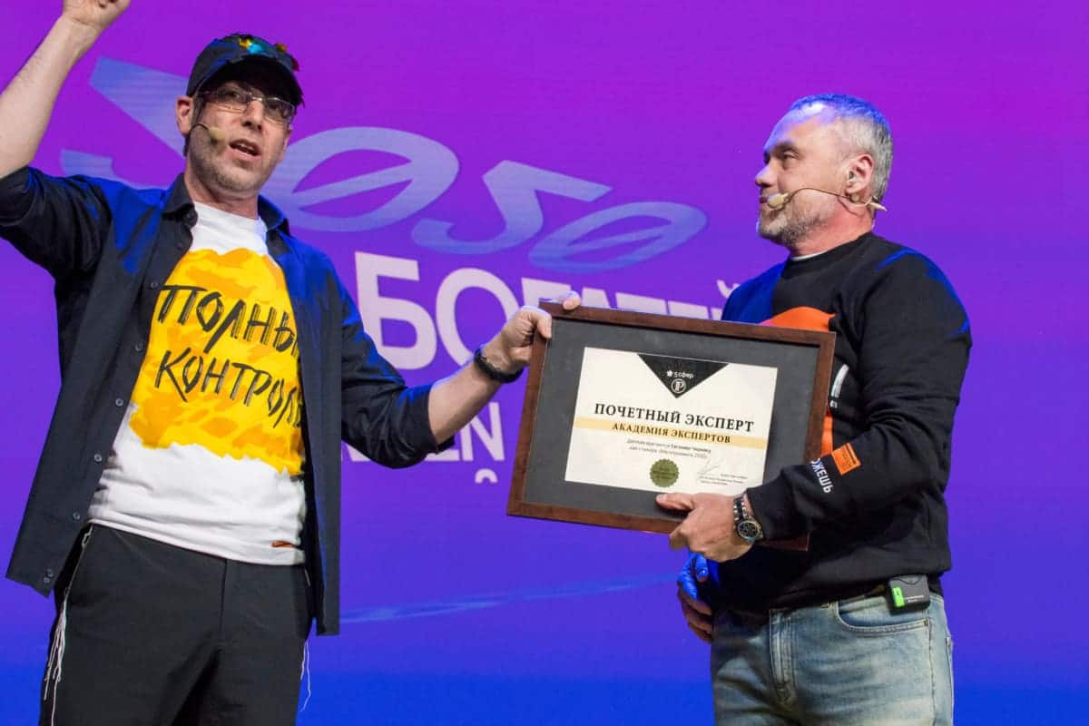 Евгений Черняк и Ицхак Пинтосевич