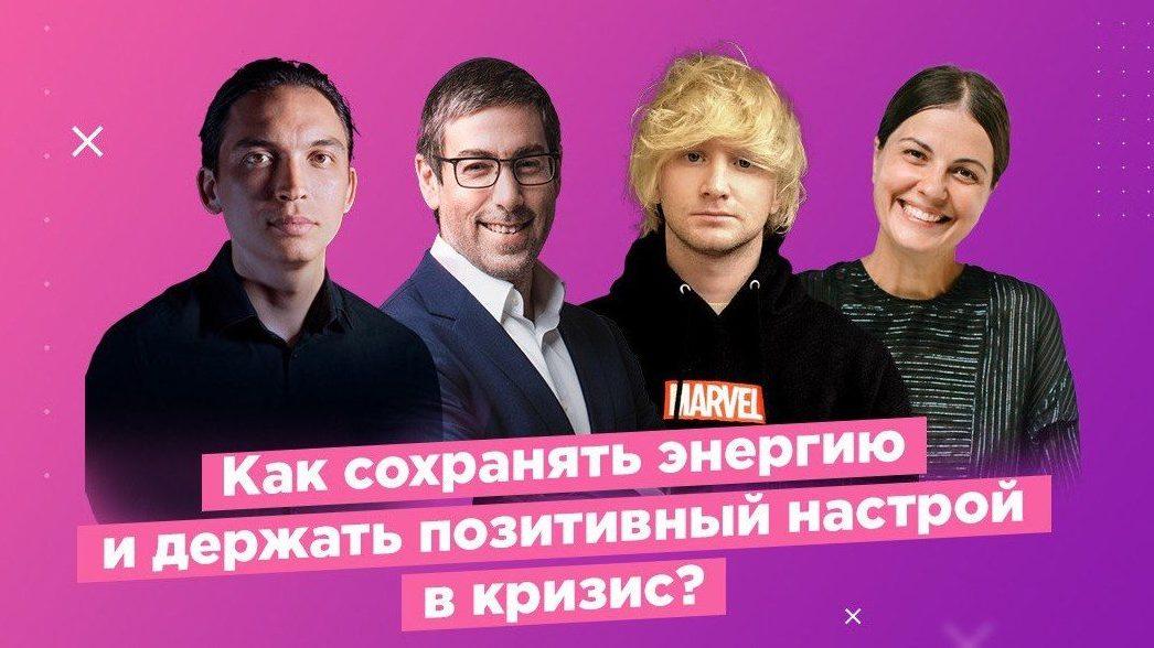 Шатырко, Клименко, Осипов, Ицхак