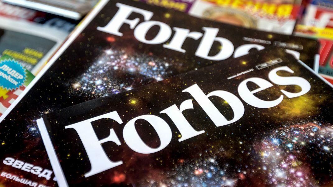 forbes: как заработать