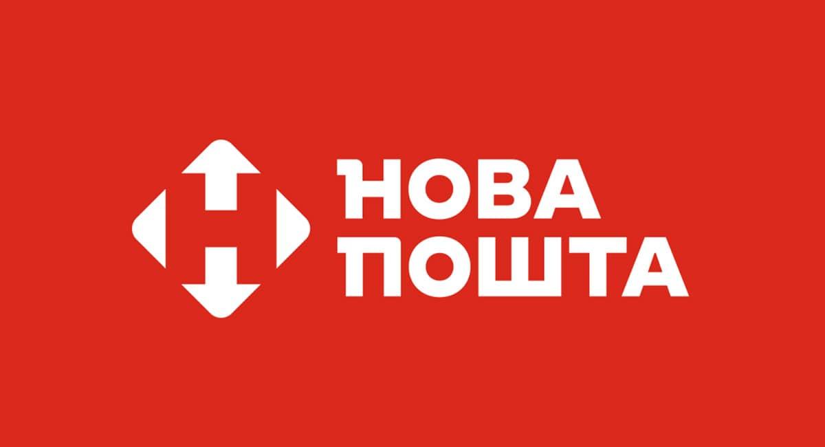 Новая Почта -Топ-8 украинских компаний, которые меняют страну к лучшему