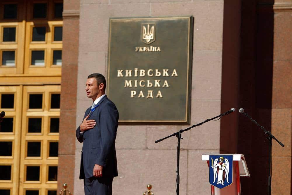 Виталий Кличко мер Киева